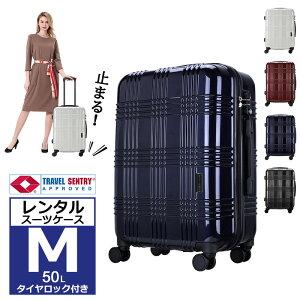 639d18f536 【レンタル】スーツケース Mサイズ タイヤロック付き 日本社製 HINOMOTO ダブルキャスター