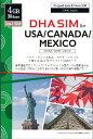 最新作 通話可能 アメリカ カナダ メキシコ で使える プリペイド SIM カード 30days 4GB 3in1 SIM APN設定不要 多言語マニュアル付(日本語・英語・中国語)データ通信専用 30日間 米国 USA 長期 観光 旅行 Three 格安SIM 出張 高速 Hutchison 留学 最新 スマホ・・・