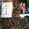 訳ありつぶれめかぶ茶純国産鳴門産めかぶ茶130g