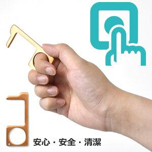 畔ワッフルハーフジップ長袖カットソー【B9G】【メンズ】