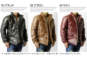 リアルPUレザースタンドダウンジャケット【F3C】【送料無料】【メンズ】