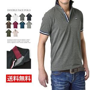 ポロシャツ メンズ 半袖 衿配色 バイカラー 配色鹿の子 【C6K】【送料無料】【メール便2】【メンズ】【mens】