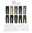 ジョガーパンツ メンズ 伸びる ストレッチ ツイル リブ付きチノパン スキニーパンツ【D5L】【送料無料】【ゆうパケット】【メンズ】 2