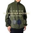 シャドーカモフラ柄半袖シャツジャケット【D8F】【メンズ】