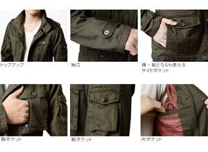 M-65ミリタリージャケット_M65フィールドジャケット【F1G】【送料無料】【メンズ】