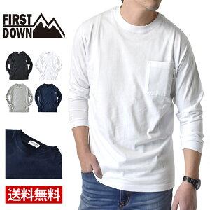 FIRST DOWN ファーストダウン ロンT 長袖Tシャツ メンズ 胸ポケット アウトドア キャンプ【P5A】【送料無料】【メール便2】【メンズ】【mens】