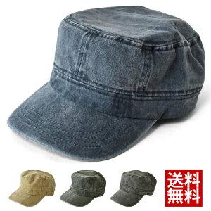 ワークキャップ メンズ 帽子 日除け アメカジ ビンテージ加工 古着加工【C1B】【メンズ】【mens】