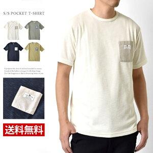 Tシャツ メンズ 半袖 ポケットT 鹿の子 ルーズ ビッグシルエット 切り替えポケット【D3L】【メンズ】【送料無料】【ゆうパケット】【mens】