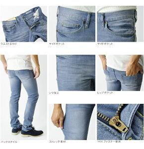 ストレッチスキニーデニムパンツ【A6L】【送料無料】【ゆうパケット】【メンズ】