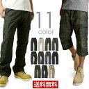 カーゴパンツ メンズ ハーフパンツ 2WAY機能パンツ【B3Q】【送料無料】【ゆうパケット】【メンズ】【mens】