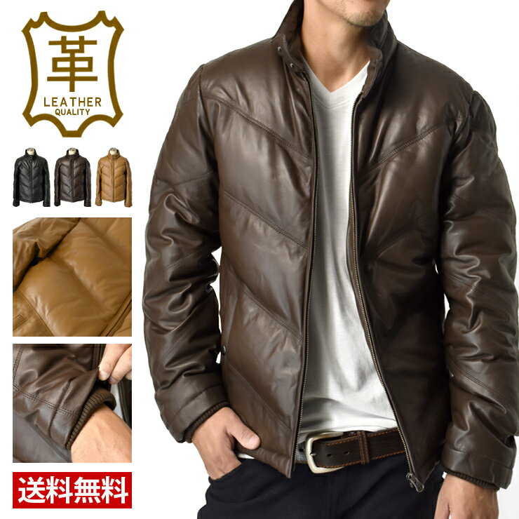 高級羊革 本革ラムレザー ダウンジャケット メンズ 【L2E】【送料無料】【メンズ】