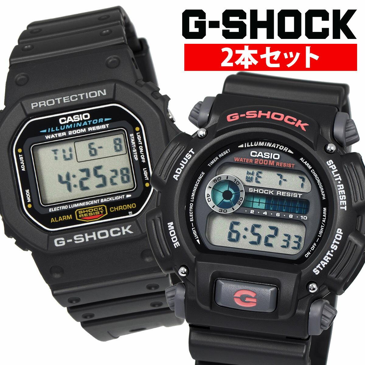 腕時計, ペアウォッチ 102 CASIO G-SHOCK G DW9052-1V DW-5600E-1