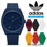 【エントリーでポイント最大18倍】アディダス adidas メンズ レディース スポーツ サンティアゴ SANTIAGO アバディーン ABERDEEN ADH2912 ADH2916 ADH2917 ADH2918 ADH2921 ADH6166 ADH9083 ADH9085 プレゼント 贈り物 時計 腕時計 [あす楽][海外正規店商品][送料無料]