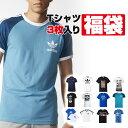 【最終特価】【アディダス福袋 Tシャツ3枚入り】アディダス海...