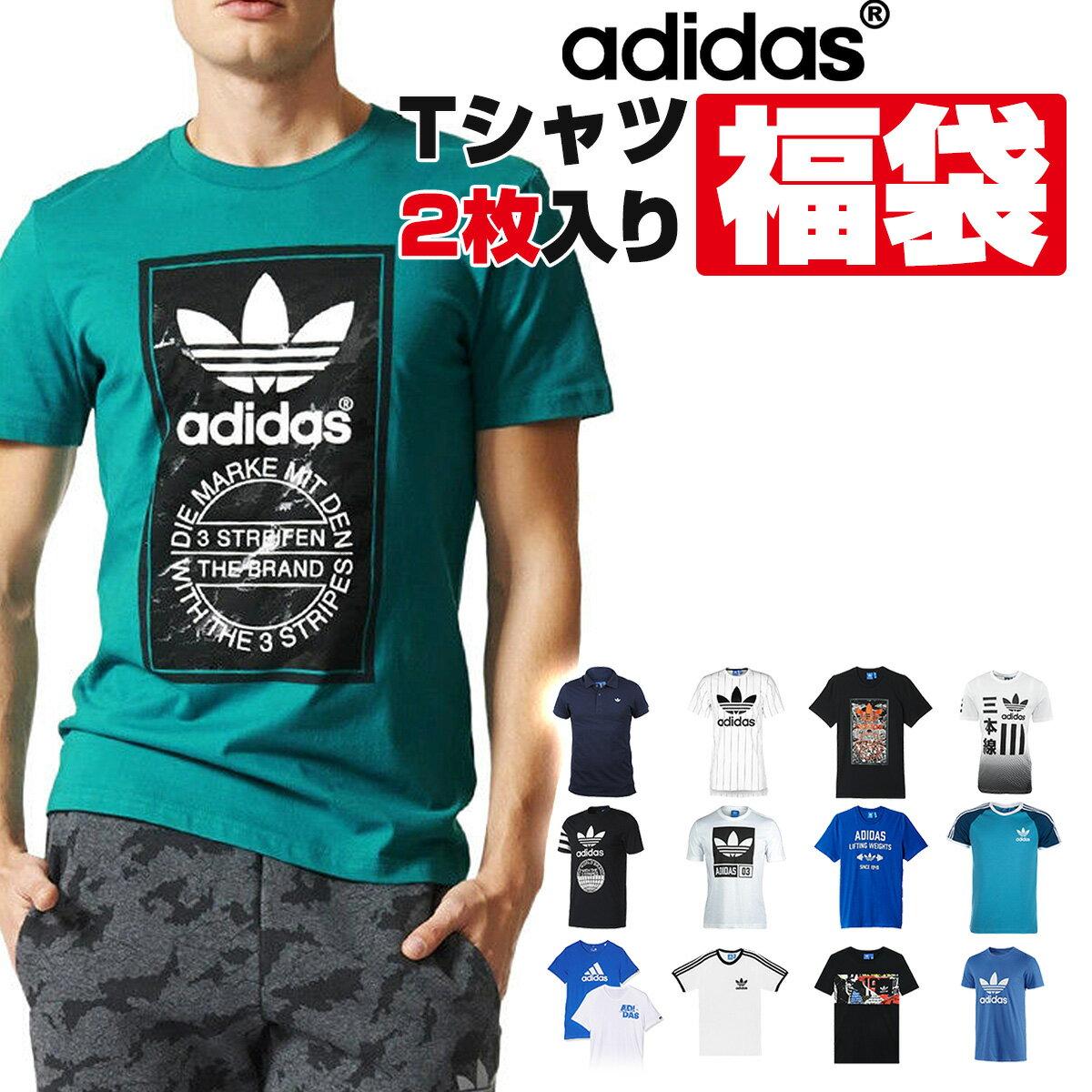 トップス, Tシャツ・カットソー  T2 T T