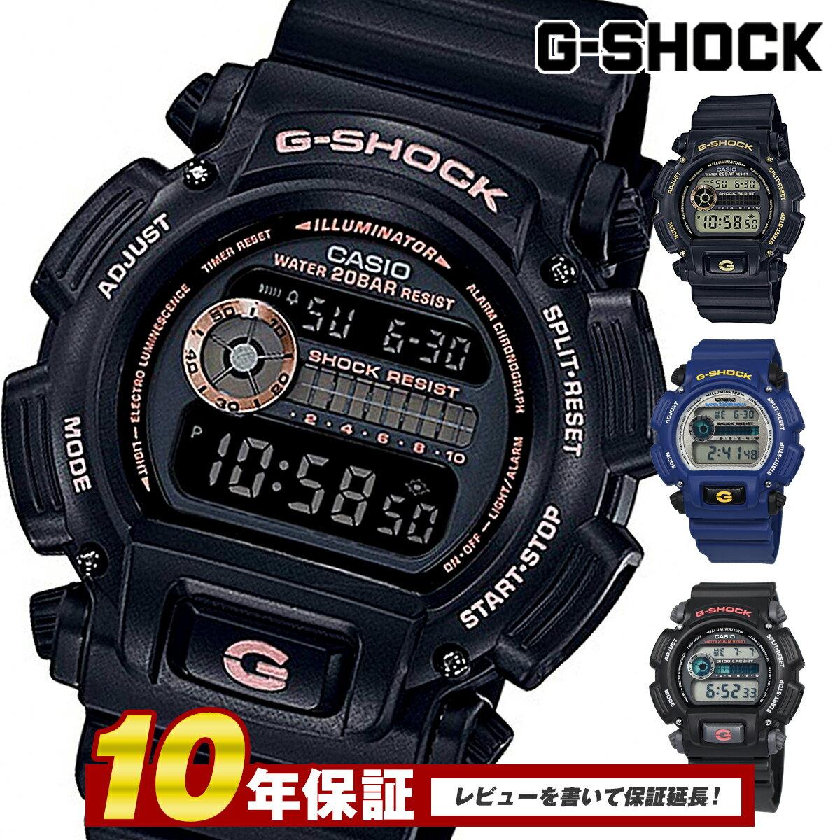 腕時計, メンズ腕時計  10g G G-SHOCK DW-9052-1V DW-9052-2V DW-9052GBX-1A4 DW-9052GBX-1A9 CASIO