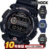 【10年保証】gショック Gショック G-SHOCK ジーショック DW-9052-1V DW-9052-2V DW-9052GBX-1A4 DW-9052GBX-1A9 カシオ CASIO メンズ 時計 腕時計 クオーツ カレンダー ブラック