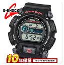 【超目玉枠】カシオ CASIO Gショック G-SHOCK ジーショック DW9052-1V メンズ...