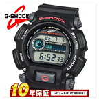 【超目玉枠】カシオ CASIO Gショック G-SHOCK ジーショック DW9052-1V メンズ 腕時計 クオーツ カレンダー