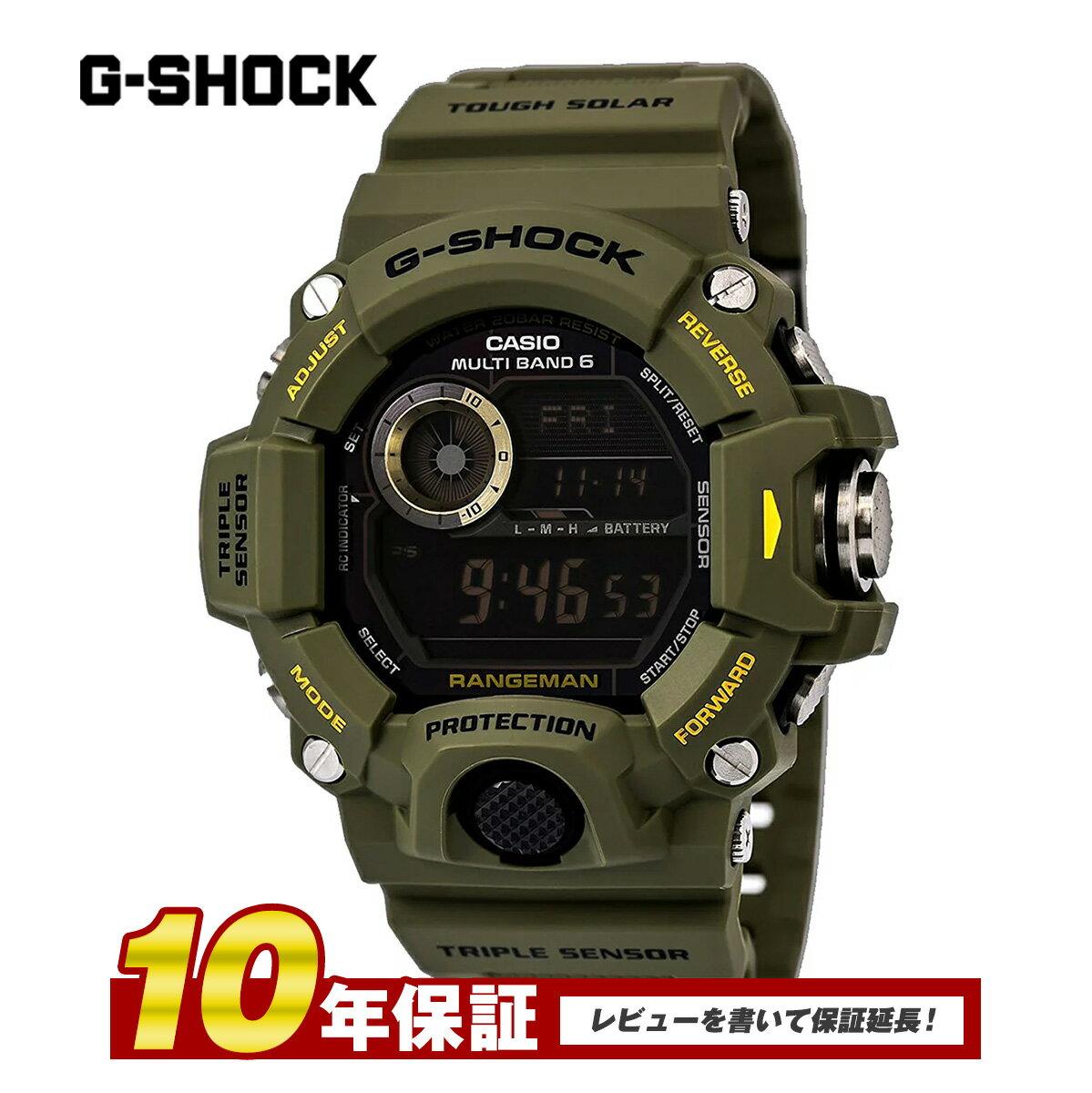 c997177f38 G-SHOCK|人気モデル別おすすめ40選|YAMA HACK