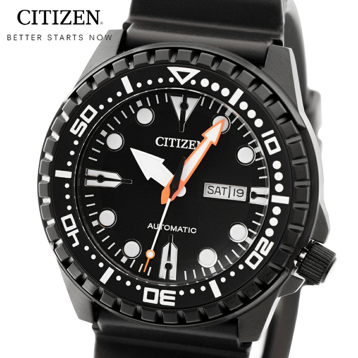 腕時計, メンズ腕時計  CITIZEN NH8385-11E