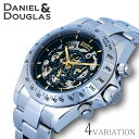 DANIEL&DOUGLAS ダニエルアンドダグラス DD8802 時計 腕時計 メンズ ウォッチ 自動巻き 手巻き スケルトン 父の日 プレゼント