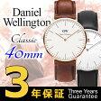 ダニエルウェリントン Daniel Wellington クラシック 40mm...