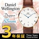 【商品到着後レビューを書いて3年保証】ダニエルウェリントン Daniel Wellington Dapper ダッパー 38mmレザーベルト ユニセックス 青針 [海外正規店商品]【ラッピング不可】