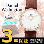 レビュー ダニエル ウェリントン Wellington レディース クラシック ラッピング