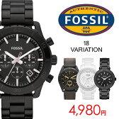 フォッシル FOSSIL 在庫処分 腕時計 メンズ レディース 一律4980円 [海外正規店商品]