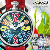 【エントリーでポイント最大18倍】ガガミラノ GAGA MILANO マヌアーレ 40mm 5020シリーズ メンズ レディース 時計 腕時計 プレゼント ギフト 贈り物 [あす楽][海外正規店商品][送料無料]