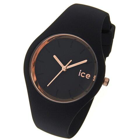アイスウォッチ ICE-WATCH アイス グラム Ice Glam ICE.GL.BRG.S.S.14 000979 レディース 時計 腕時計 クオーツ
