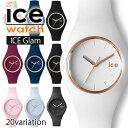 ice watch アイスウォッチ レディース メンズ ユニセックス 腕時計 クオーツ ウォッチ プ...