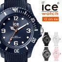 ice watch アイスウォッチ ICE sixty ni...