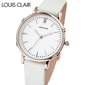 【全品送料無料】 ルイクレール LOUIS CLAIR Rosiers ロジエ CL02-WH レディース 時計 腕時計 クオーツ