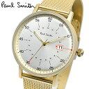 ポールスミス 腕時計 P10130 メンズ Paul Smi...