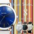 Paul Smith ポールスミス MA エムエー 41mm メンズ 腕時計 レザー メタル ウォッチ プレゼント 贈り物 記念日 ギフト [人気][流行][ブランド][ギフト][プレゼント][あす楽][送料無料][海外正規商品]