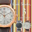Paul Smith ポールスミス Tempo テンポ 41mm メンズ 腕時計 メタル ウォッチ プレゼント 贈り物 新生活 社会人 記念日 ギフト [人気][新作][流行][ブランド][ギフト][プレゼント][あす楽対応][送料無料][海外正規店商品]