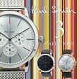Paul Smith ポールスミス Block ブロック 42mm メンズ 腕時計 メタル クロノ ウォッチ プレゼント 贈り物 新生活 社会人 記念日 ギフト [人気][新作][流行][ブランド][ギフト][プレゼント][あす楽対応][送料無料][海外正規店商品]