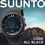 SUUNTO スント Core All Black コア オール ブラック SS014279010 [あす楽][海外正規店商品][送料無料]
