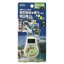 台湾 変圧器