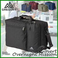 グレゴリー GREGORY カバート オーバーナイト ミッション ビジネスバッグ