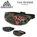 グレゴリー ウエストバッグ テールランナー ウエストポーチ ボディバッグ メンズ レディース トラベル 旅行 タウンユース クラシックシリーズ TAILRUNNER GREGORY 国内正規品