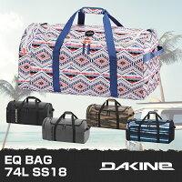 ダカイン 折りたたみバッグ EQ BAG 74L SS18