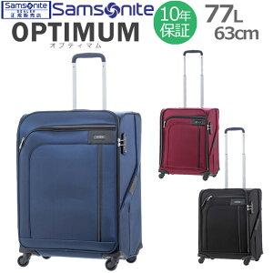 1e53410a42 サムソナイト ソフトキャリーバッグ キャリーケース ソフト スーツケース mサイズ オプティマム 4輪 63cm