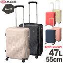 エース ACE スーツケース Sサイズ キャリーケース キャリーバッグ ハード キャスターストッパー TSAロック 海外旅行 かわいい おしゃれ ハント マイン HaNT mine 55cm 47L 05748