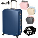 エース スーツケース ハント HaNT Lサイズ 大型 キャ...