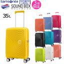 サムソナイト アメリカンツーリスター スーツケース 機内持ち込み sサイズ 軽量 キャリーケース キャリーバッグ 1泊 2泊 海外旅行 サウンドボックス 55cm エキスパンダブル 容量拡大 32G*001