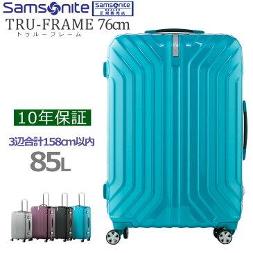 d6c09e5f11 サムソナイト Samsonite スーツケース lサイズ キャリーケース キャリーバッグ トゥルーフレーム 76cm キャリーケース ハードキャリー  海外旅行 フレームタイプ I00* ...