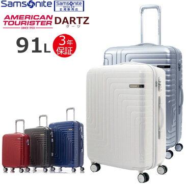 サムソナイト アメリカンツーリスター スーツケース Lサイズ ダーツ 75cm 大型 キャリーケース キャリーバッグ ダブルホイール 軽量 海外旅行 修学旅行 おすすめ TSA AN4*003